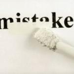 Design Mistake - whiteout
